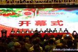 2018中国樱桃年会